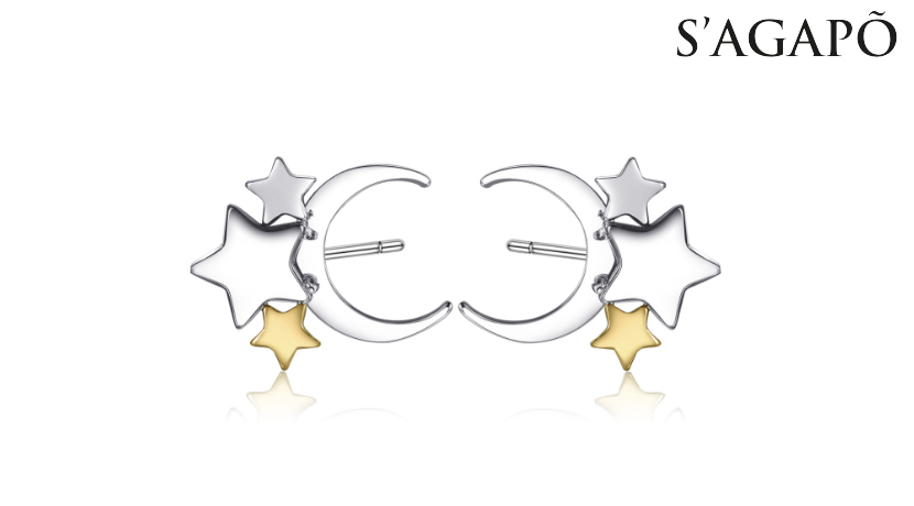Orecchini New Moon S'Agapò SNM21 in acciaio 316l a forma di luna con stelline acciaio e pvd oro.